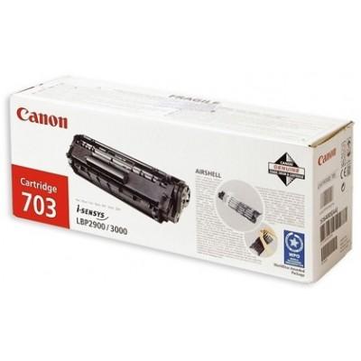 Canon kassett 703 (7616A005)