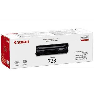 Canon kassett 728 (3500B002)