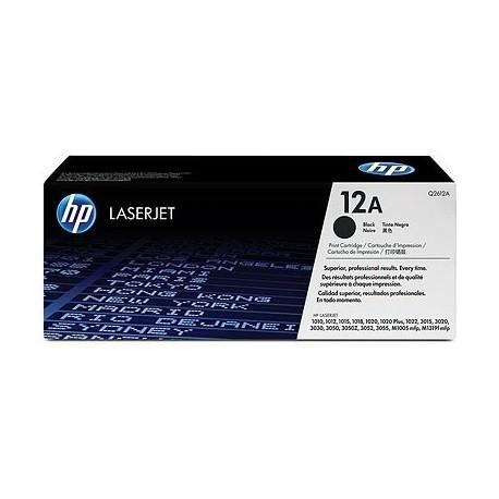 HP Q2612AD Dual Pack Must kassett (Q2612AD)