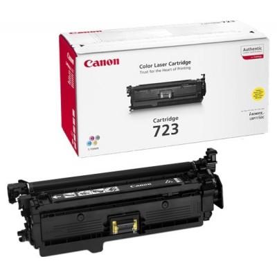 Canon kassett 723 Kollane (2641B002) (2641B011)