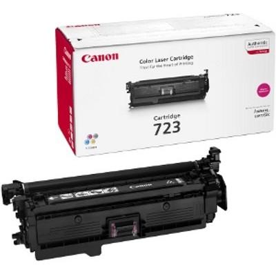 Canon kassett 723 Roosa (2642B002) (2642B011)