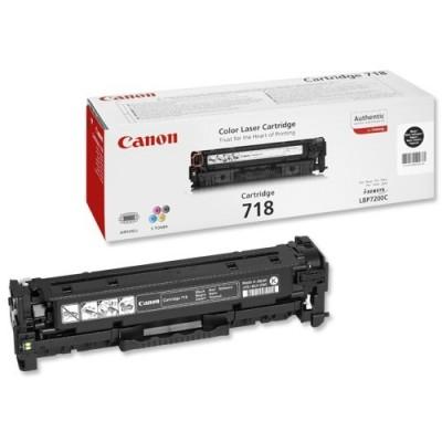 Canon kassett 718 Must (2662B002)