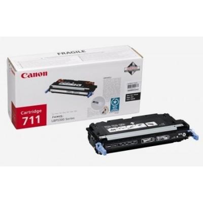 Canon kassett 711 Must (1660B002)