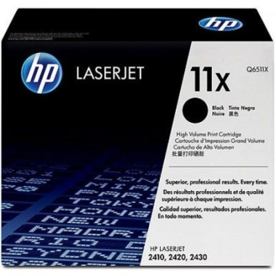 HP kassett No.11X Must (Q6511X) EOL