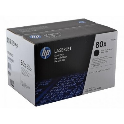 HP CF280XD No.80X Dual Pack Must kassett (CF280XD)