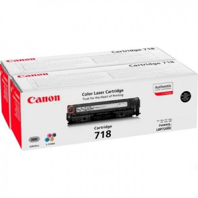 Canon kassett 718 Must Twin Pack (2662B005) (2662B017) x2