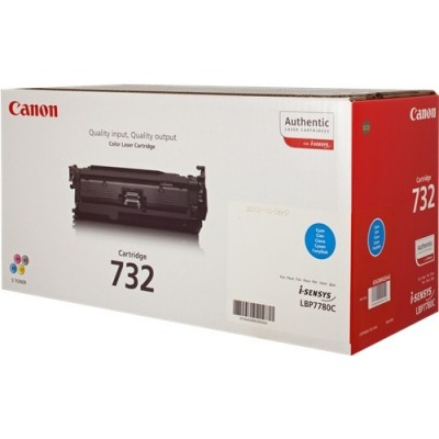 Canon kassett 732 Sinine (6262B002)