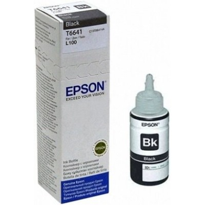 Epson Ink Must (C13T66414A)