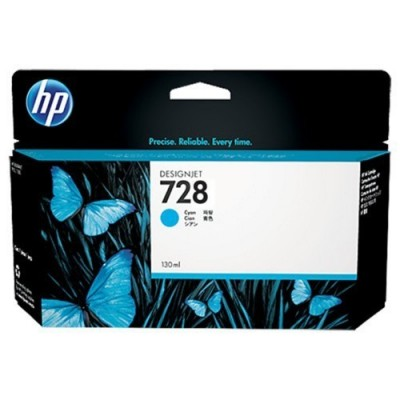 HP Ink No.728 Sinine (F9J67A)