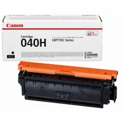 Canon tooner 040H Must (0461C001)