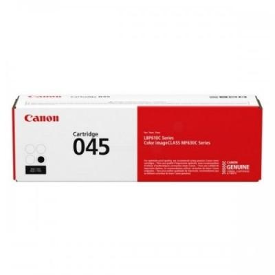 Canon kassett CRG 045 Kollane (1239C002)