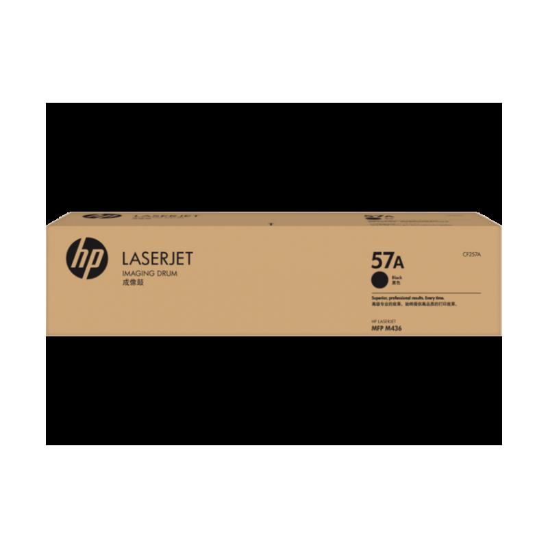 HP Trummel No.57A Must (CF257A)