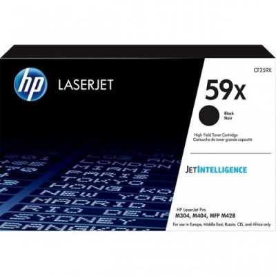 Hewlett-Packard CF259X  Must
